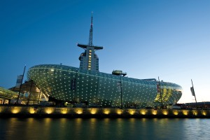 The Bremerhaven Climate House at night